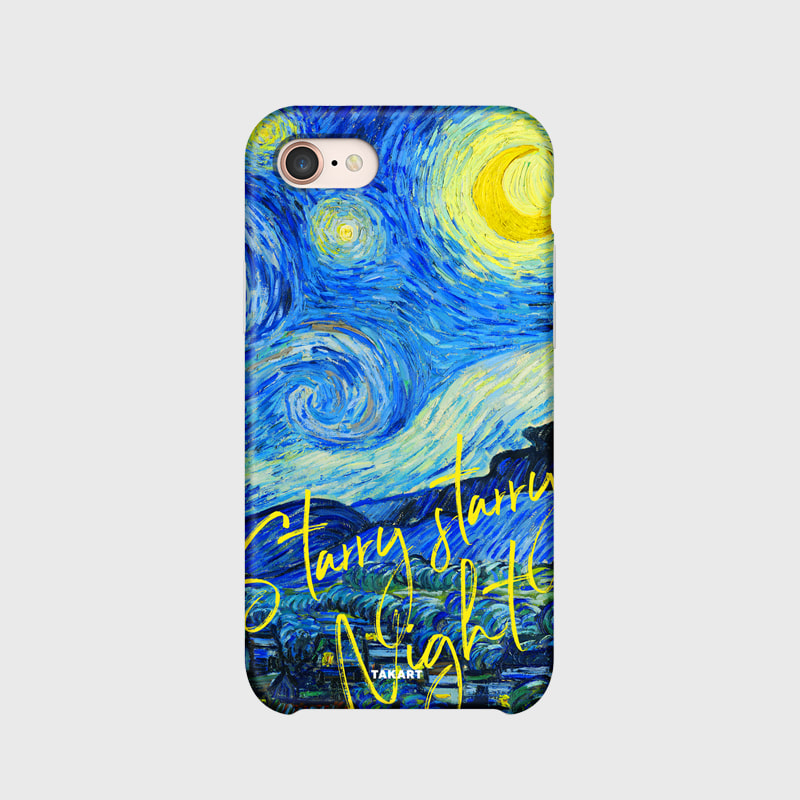 "The Frame Campaign : 'The Starry Night, 1889' by Vincent Van Gogh - ""Starry Starry Night"""