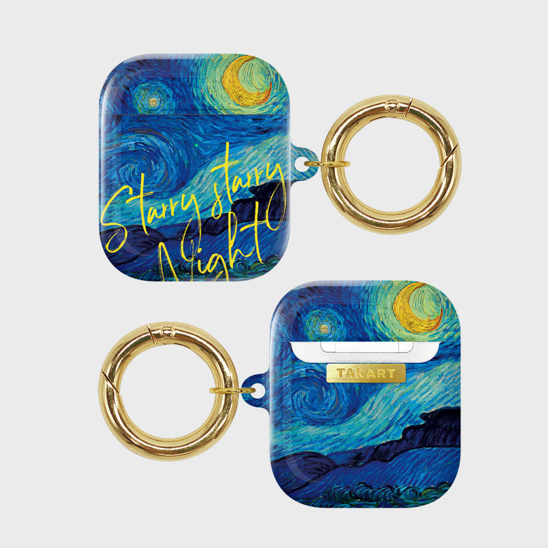 AirPods : Starry Starry Night