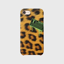Custom Text : Leopard